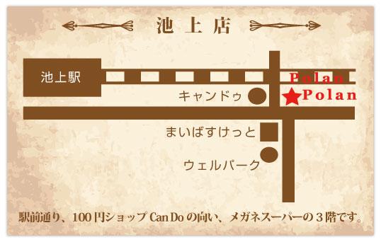 ikegami-map